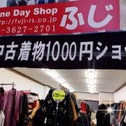 福服1000円着物市のお手伝い♪