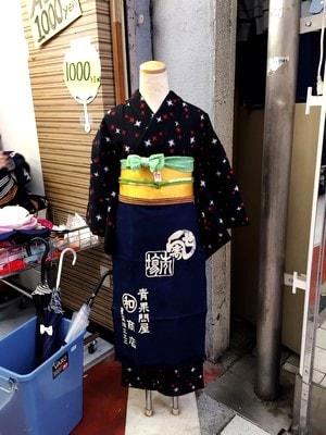 IMG_8084 (コピー)