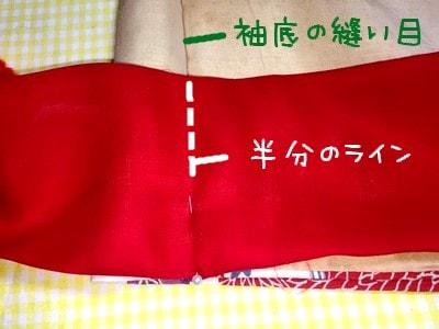 5 (コピー)