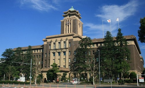 1024px-Nagoya_City_Hall_2011-10-28