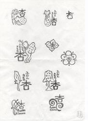 紅型ギャラリー杏~紅型染め屋紅若菜さんの作品集~ part2
