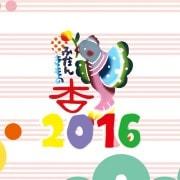 新年のごあいさつと2015年の着物を振り返る。