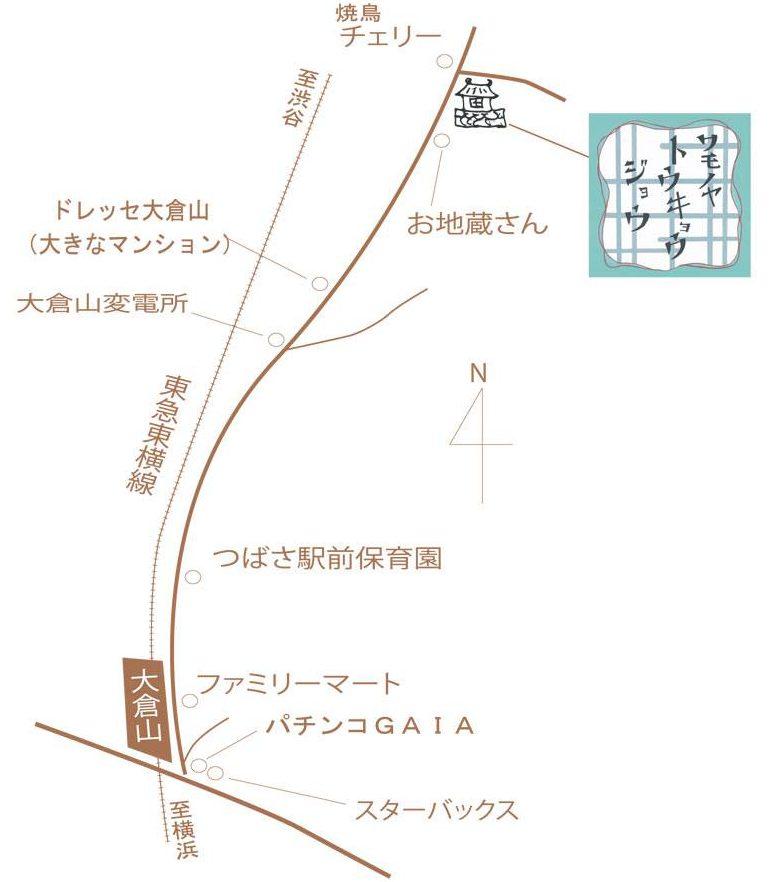 ジョウ地図