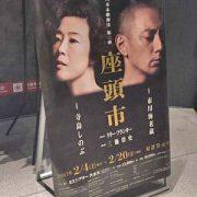 世界らん展と六本木歌舞伎に行った日。