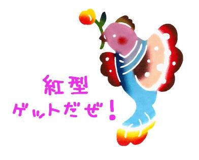 コラボ紅型デニム着物第2弾!4/22販売決定!