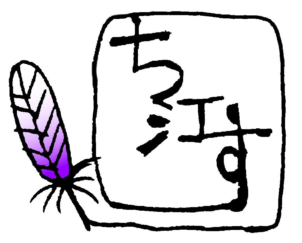 きものこもの秋まつり in ふだんきもの杏